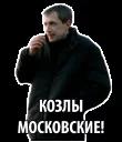 :bumer_movie_19: