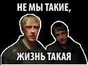 :bumer_movie_23: