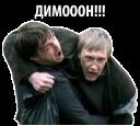 :bumer_movie_25: