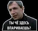 :bumer_movie_9: